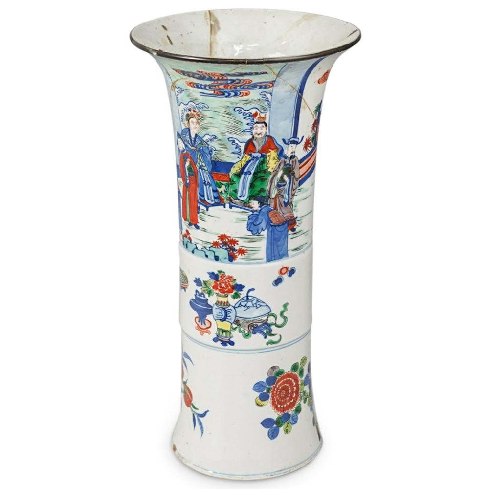 17th Cent. Chinese Wucai Porcelain Vase
