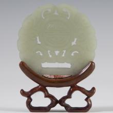 Carved Jade Medallion