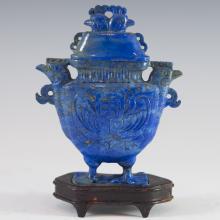 Carved Chinese Lapis Lazuli Urn
