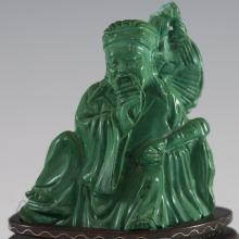 Chinese Malachite Figurine