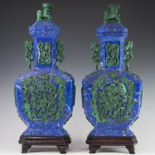 Antique Chinese Lapis Lazuli & Malachite Urns
