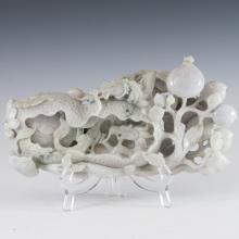 Lavender Jade Dragon Carving