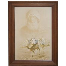 Signed Orientalist Serigraph on Canvas