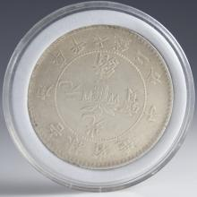 China Kirin Province Silver Dollar Y183
