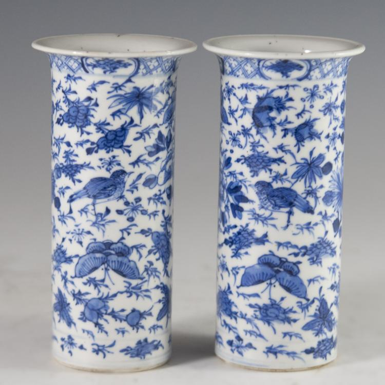 Antique Blue & White Porcelain Vases