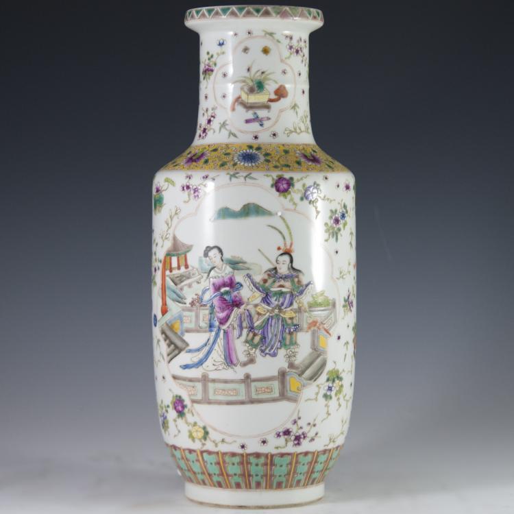 Famille Jaune Chinese Porcelain Vase