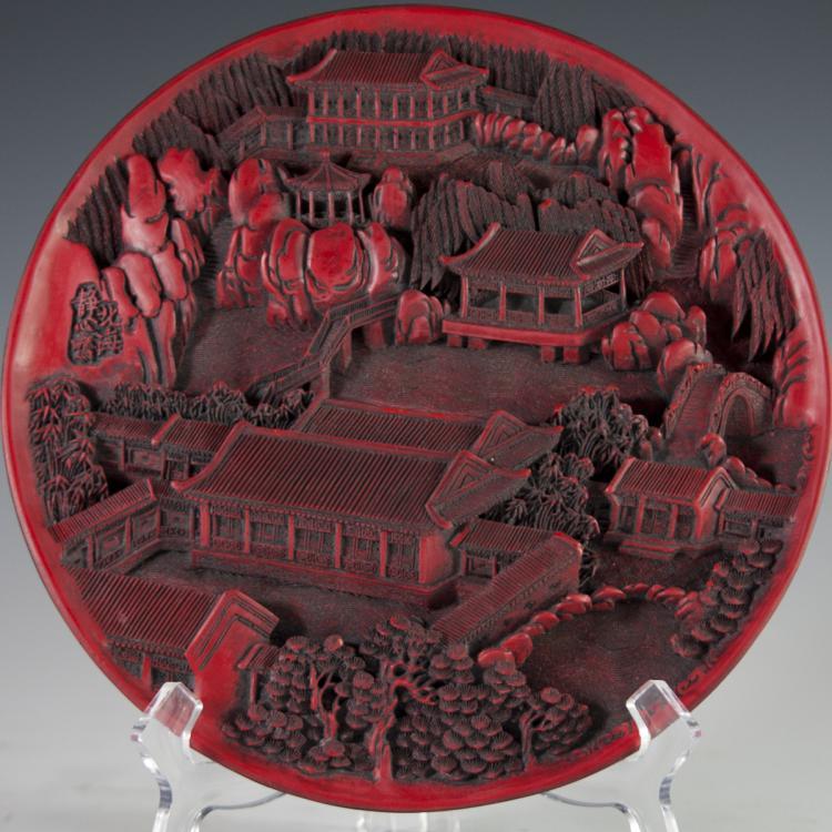 Kangxi Cinnabar Lacquered Plate