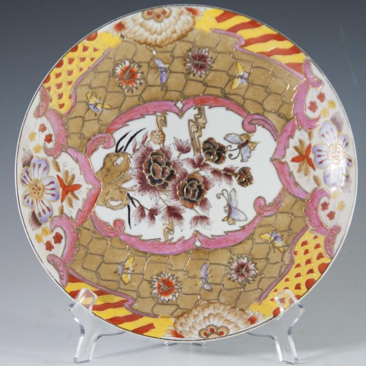 Antique Gilded Satsuma Plate