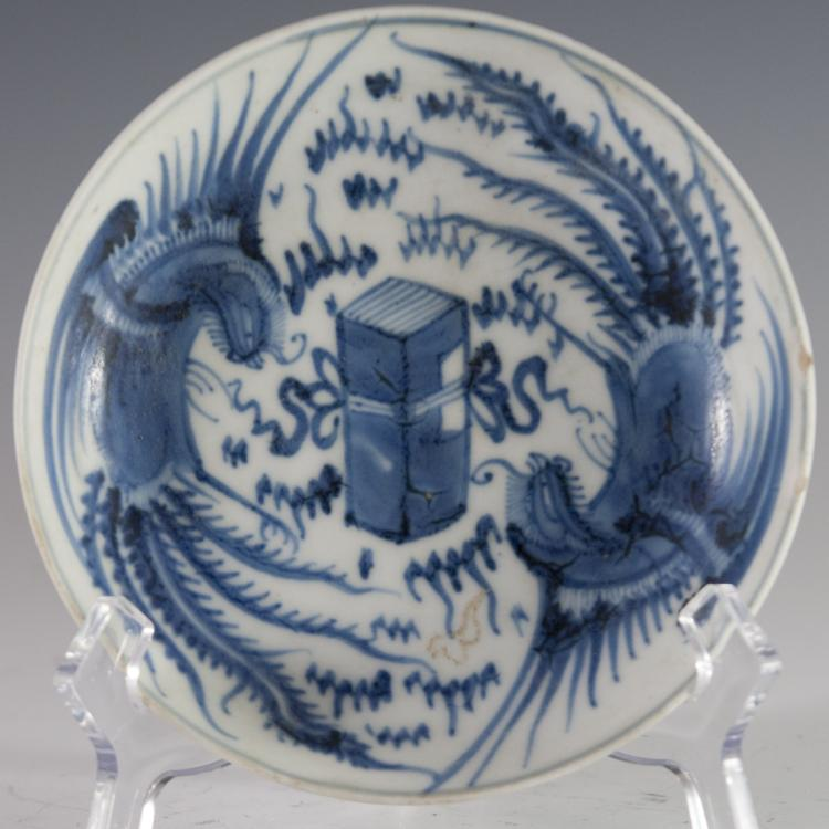 Kangxi Blue & White Porcelain Bowl