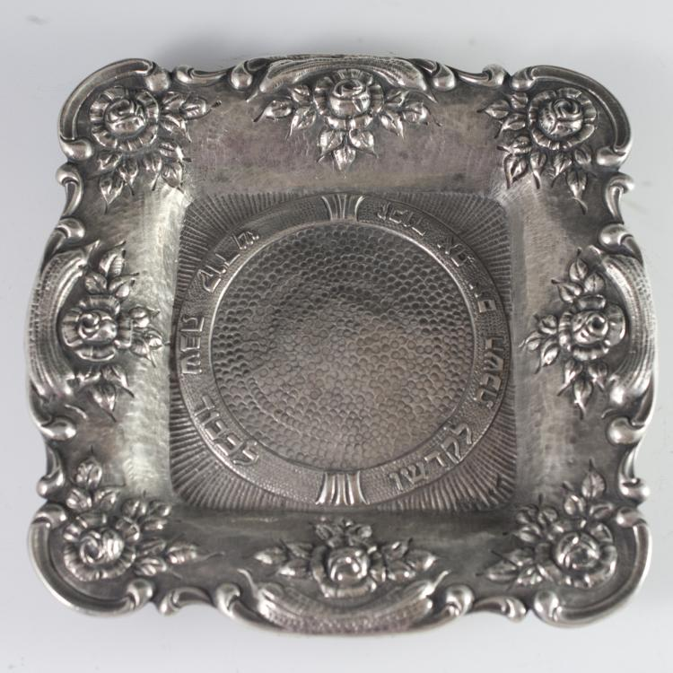 Judaica Sterling Dish