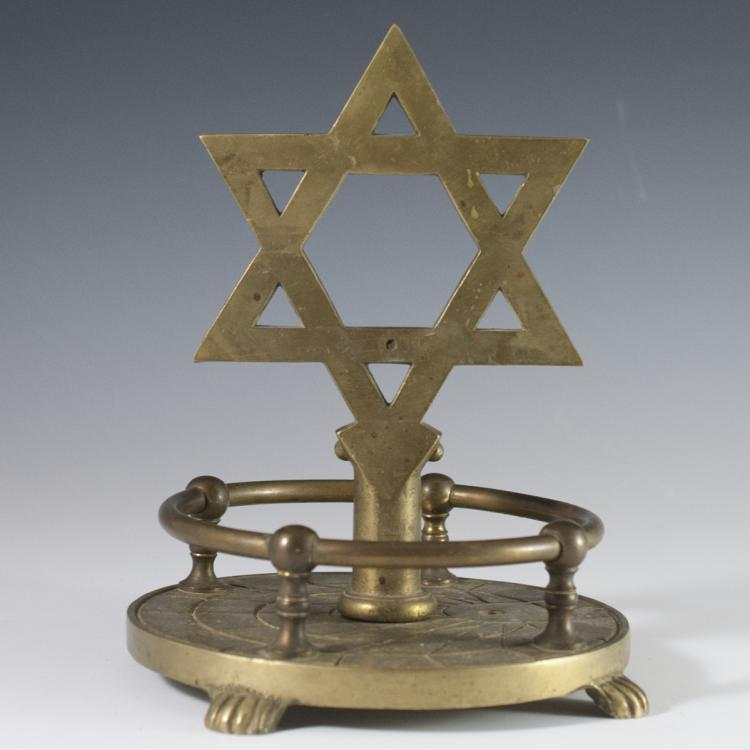 Judaica Brass Ornament