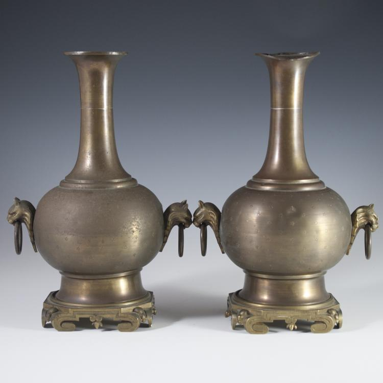 Bronze & Brass Vases