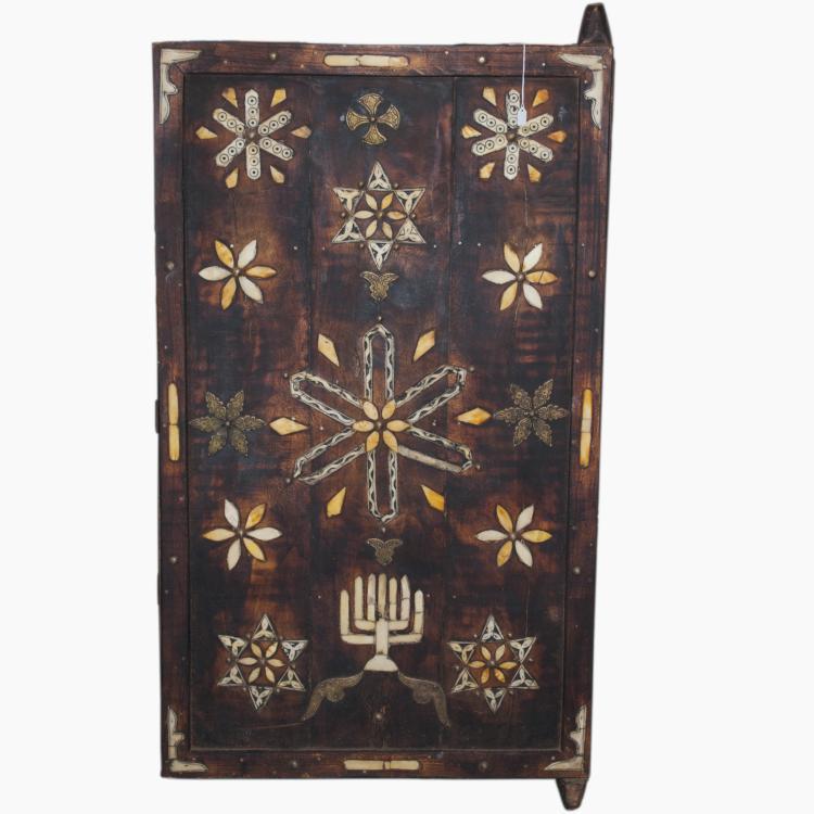 Wood Judaic Screen