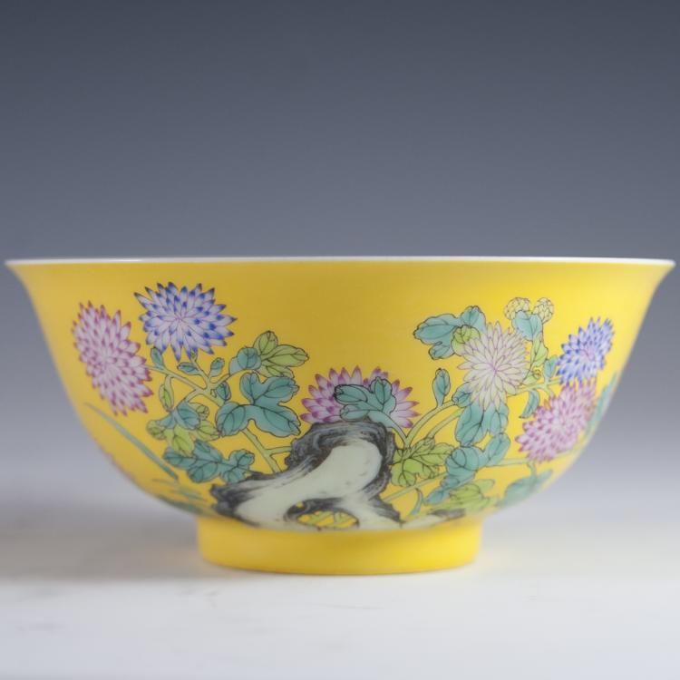 Antique Famille Jaune Chinese Porcelain Rice Bowl
