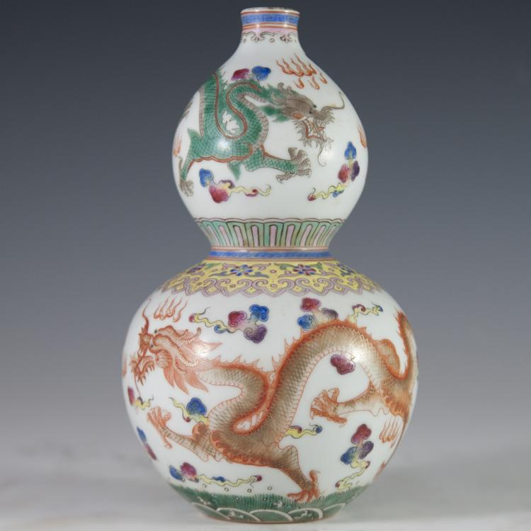 Chinese Famille Jaune Double Gourd Vase