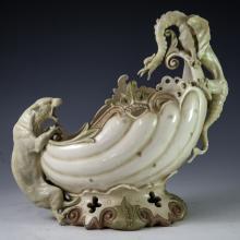 Antique Rudolstadt Porcelain Centerpiece