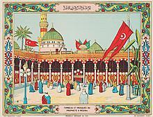 Hajj Pilgrimage Lithograph - شهادة الحج طباعة قديمة