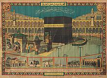 Hajj Pilgrimage Certificate - شهادة توثيق لرحلة الحج وللكعبة ومناظر لأماكن مقدسة أخرى