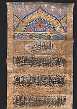 Illuminated Prayer Scroll, Kashmir Late 20th Century - مخطوطة قرآنية، كشمير، أواخر القرن 20
