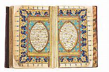 Qur'an Manuscript, Ottoman, Late 19th Century - القرآن الكريم من الفترة العثمانية، أواخر القرن 19