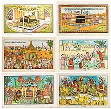 Set of Six Hajj Pilgrimage Lithographs - 15 x 23 ستة صور لمشاهد مختلفة من الأماكن المقدسة وكل منها بمقاس