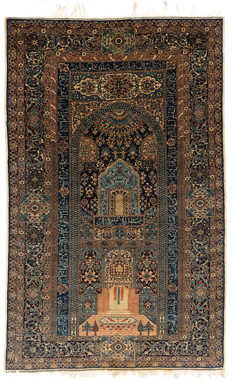AN ANTIQUE FINE WOOL CARPET WITH MIHRAB DESIGN AND ARABIC INSCRIPTIONS