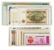 Set of 100 Banknotes - Variety of Currency (Almost Uncirculated / Uncirculated)