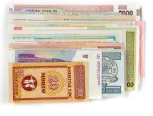 Set of 50 Banknotes (Uncirculated)  - Variety of Currency