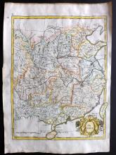 Le Rouge, George Louis 1748 Hand Coloured Map of China