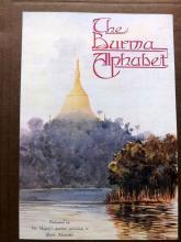 Burma -