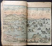 Japan 19th Century Album containing 12 Japanese Woodblock Prints