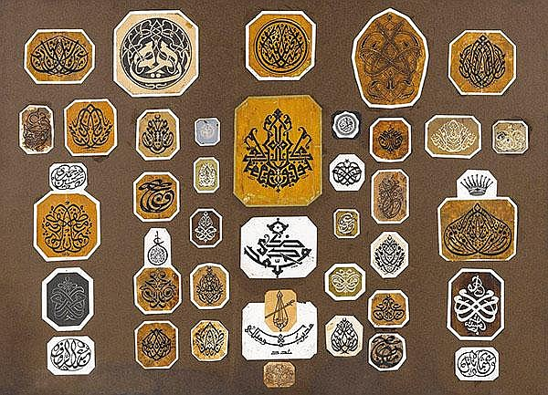 Lot of 44 calligraphic panels,