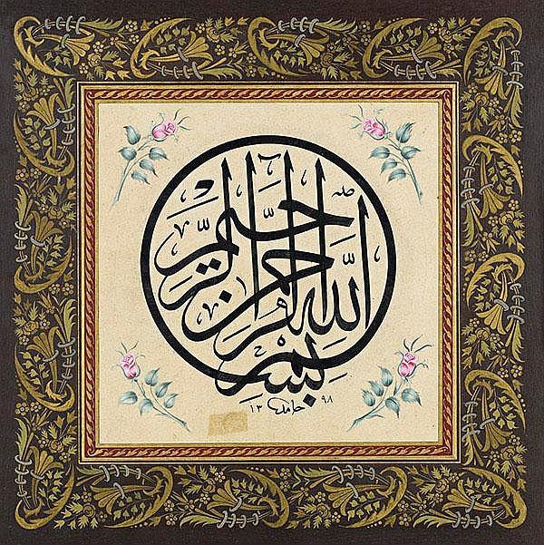 Calligraphic panel,
