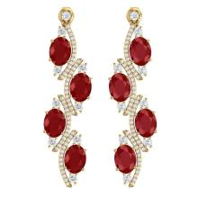Lot 5016: 16.12 ctw Ruby & VS Diamond Earrings 18K Yellow Gold - REF-290N9A - SKU:38981