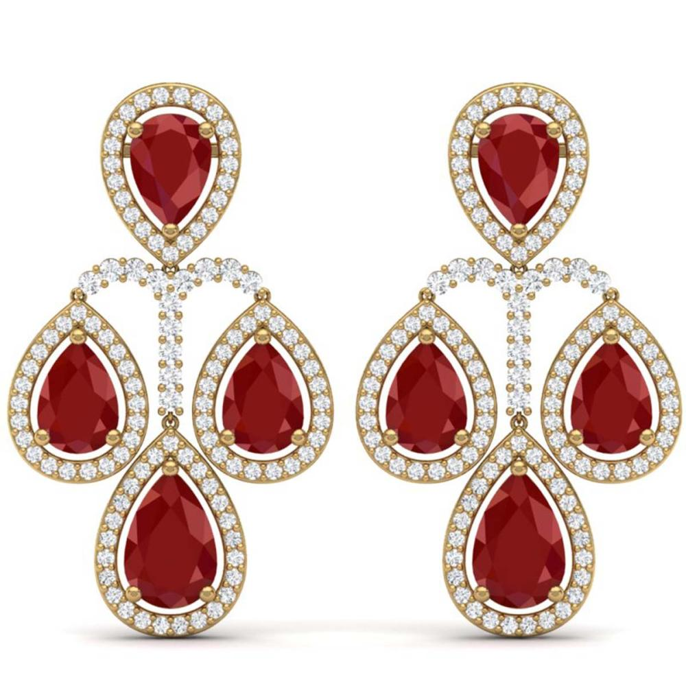 29.23 ctw Ruby & VS Diamond Earrings 18K Yellow Gold - REF-509M3F - SKU:39365