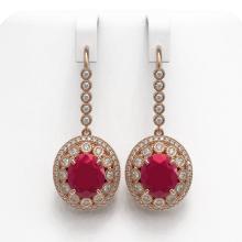 Lot 5042: 17.22 ctw Ruby & Diamond Earrings 14K Rose Gold - REF-378A5V - SKU:43767