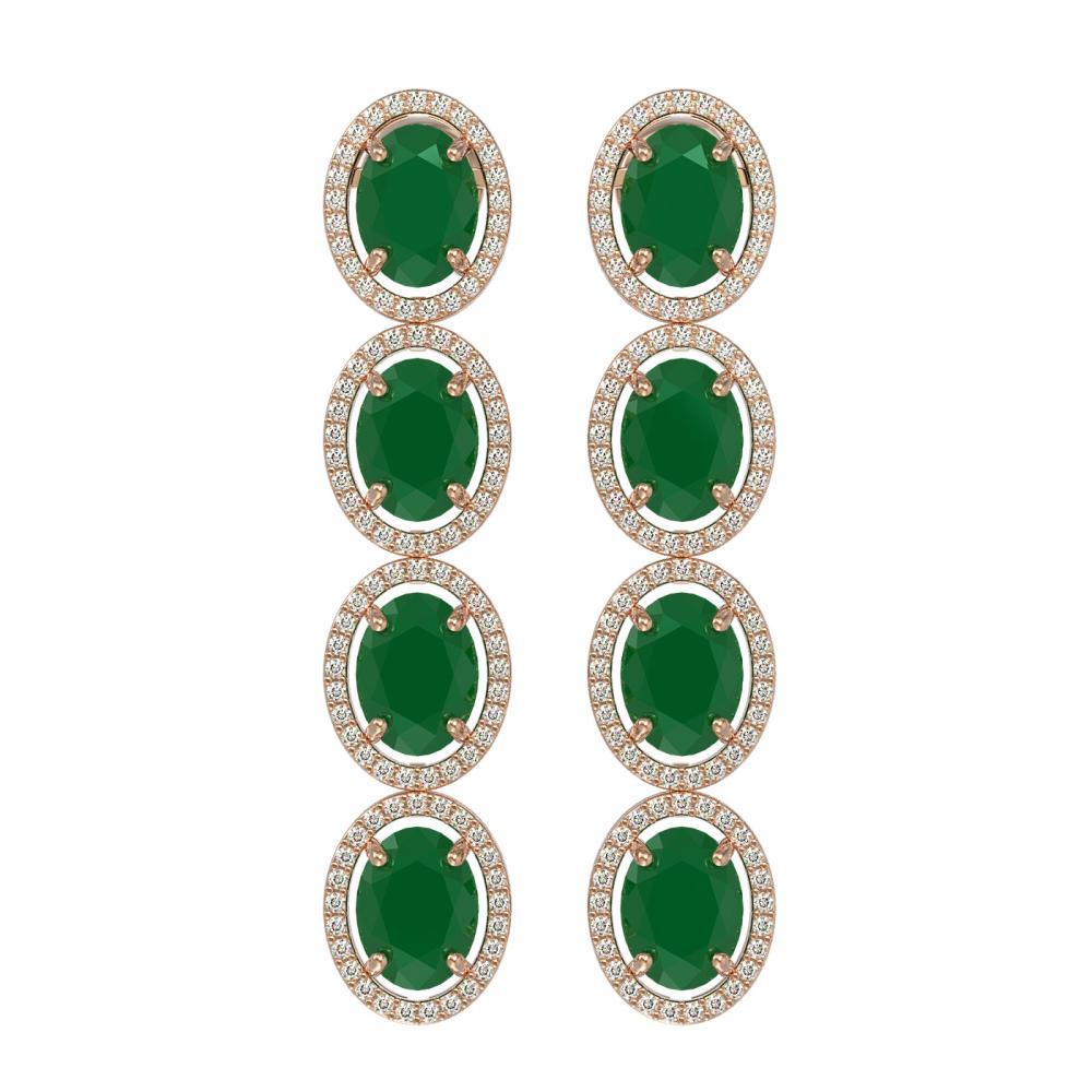 15.68 ctw Emerald & Diamond Halo Earrings 10K Rose Gold - REF-227W3H - SKU:40746