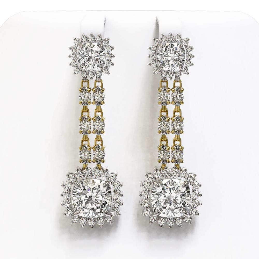 Lot 5182: 13.42 ctw Cushion & Oval Diamond Earrings 18K Yellow Gold - REF-5493W4H - SKU:46211