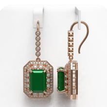 Lot 5141: 23.79 ctw Emerald & Diamond Earrings 14K Rose Gold - REF-499M5F - SKU:43521