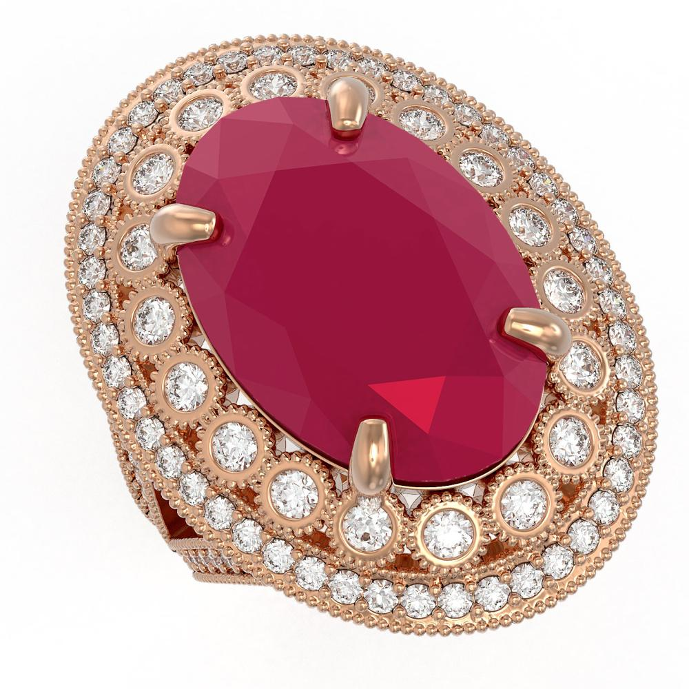 18.3 ctw Ruby & Diamond Ring 14K Rose Gold - REF-339K5W - SKU:43878