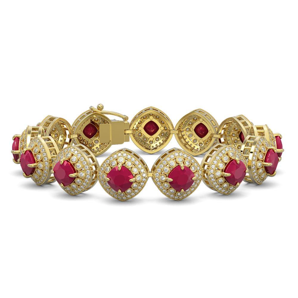 37.35 ctw Ruby & Diamond Bracelet 14K Yellow Gold - REF-928V2Y - SKU:44149