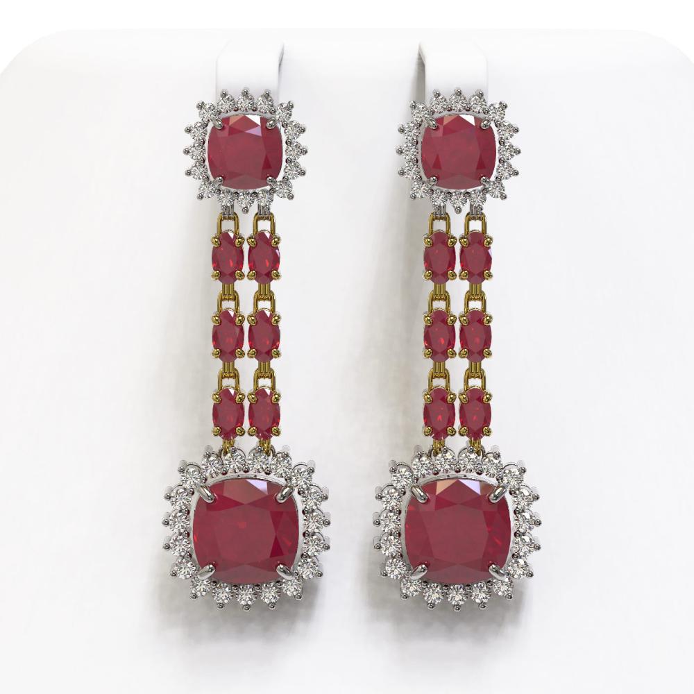 19.88 ctw Ruby & Diamond Earrings 14K Yellow Gold - REF-279F6N - SKU:44914