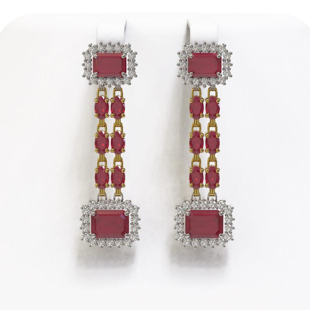 11.98 ctw Ruby & Diamond Earrings 14K Yellow Gold - REF-214X7R - SKU:45199