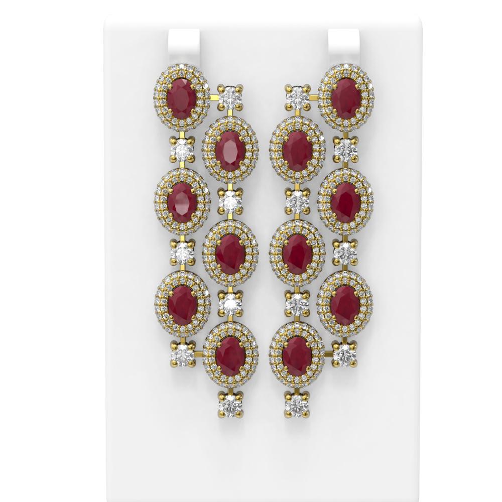 21.48 ctw Ruby & Diamond Earrings 18K Yellow Gold - REF-889Y3X