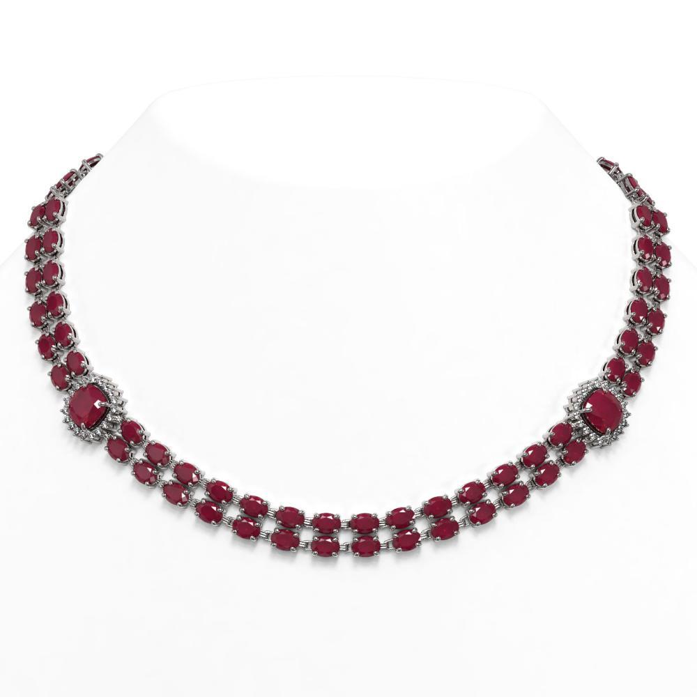 72.85 ctw Ruby & Diamond Necklace 14K White Gold - REF-781K8Y