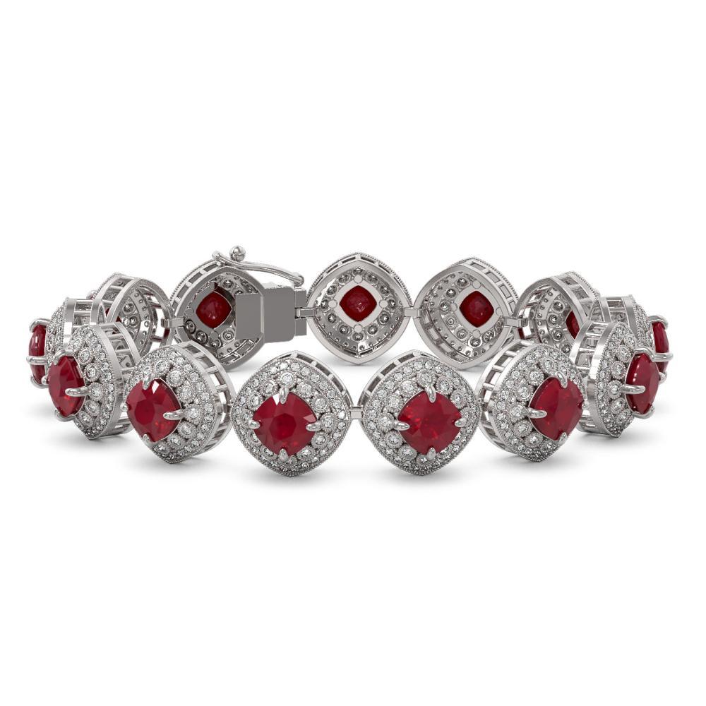 37.35 ctw Certified Ruby & Diamond Victorian Bracelet 14K White Gold - REF-928H2R
