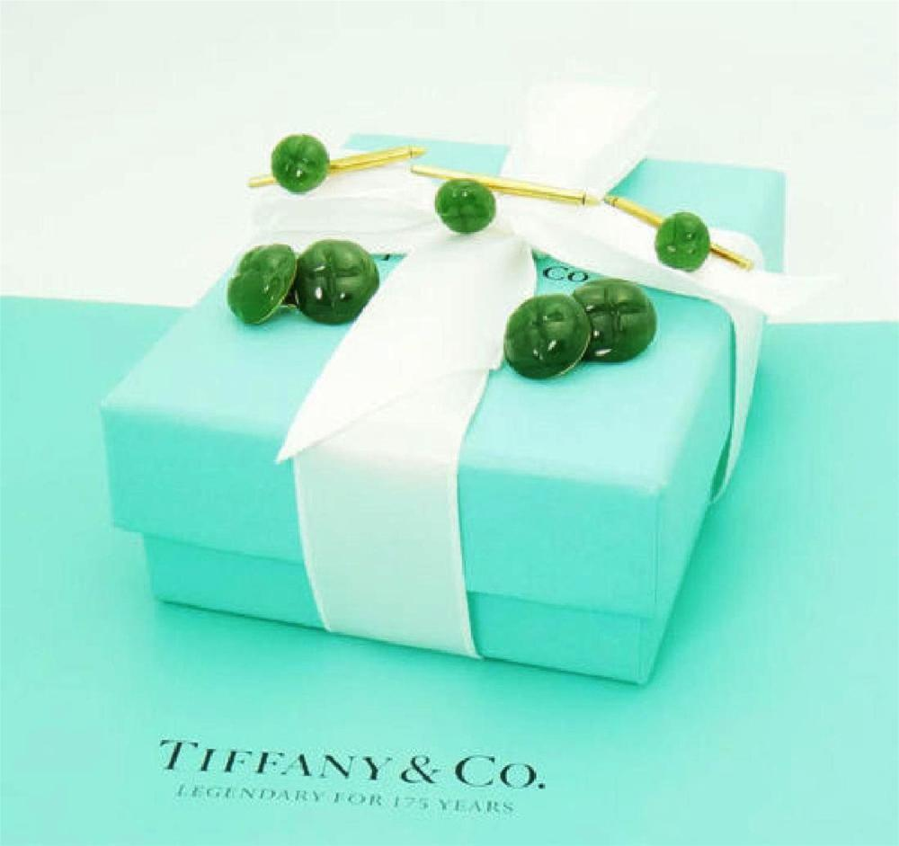 Tiffany & Co 1979 18k Gold Green Jade Set Of Cufflinks