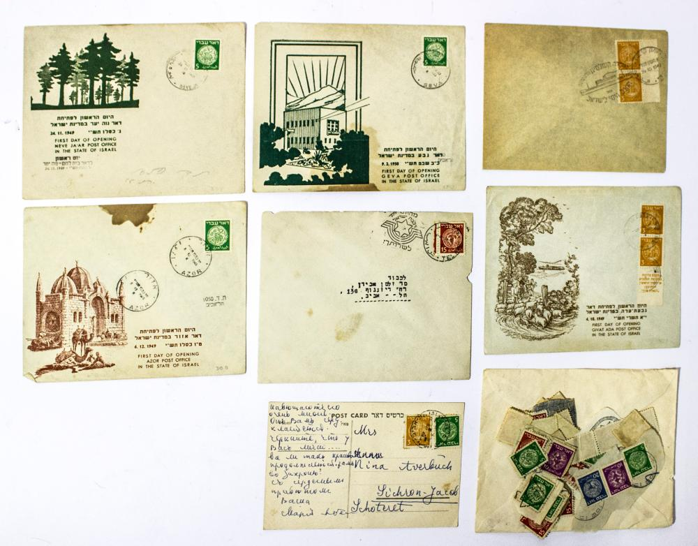 collection of hebrew stamps envelopes postcard and bulk