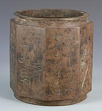 Chinese Zisha Brushpot, Chen Guangming