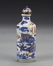 Chinese Blue, White, and Red Snuff Bottle